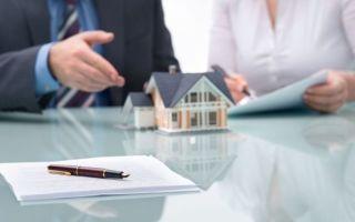 Как делится квартира в ипотеке при разводе супругов: что делать, если есть ребенок?