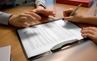 Отказ от права собственности на недвижимость и иное имущество в пользу другого лица или государства