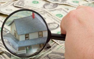 Какие документы нужны для оценки квартиры: перечень необходимых бумаг
