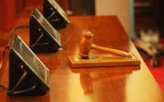 Признание гражданина умершим: подача искового заявления, образец, судебная практика