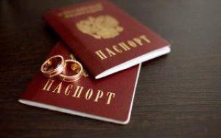 Справка из ЗАГСа о смене фамилии при вступлении в брак или после его расторжения