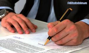Гк рф: наследственное право, порядок наследования по закону, очереди наследников, сроки