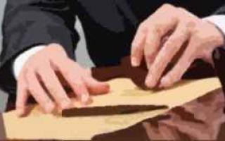 Отказ нотариуса в выдаче свидетельства о праве на наследство — постановление