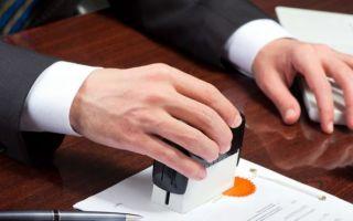 Завещательное распоряжение по вкладу в сбербанке: как получить деньги?