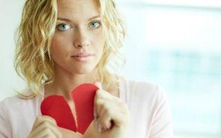 Как вести себя после развода с мужем: рекомендации психолога разведенным женщинам