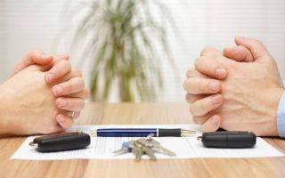 Алименты с продажи квартиры — судебная практика: нужно ли платить и сколько?