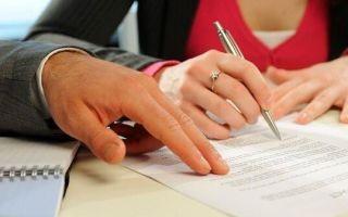 Брачный контракт или соглашение о разделе имущества — что лучше, и чем они отличаются?