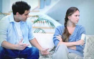 Как пережить развод с женой, если еще любишь или есть ребенок: советы психолога