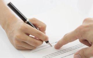 Можно ли подать на алименты в МФЦ после развода или без и через интернет, как составить заявление?