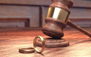 Обстоятельства, препятствующие заключению брака: между кем и в каких случаях союз невозможен?