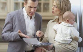 Исковое заявление об установлении отцовства и взыскании алиментов: образец, форма заполнения