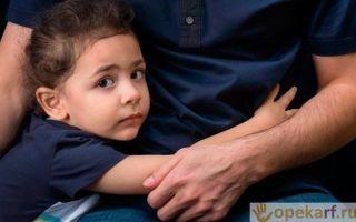 Права и обязанности ребенка в семье и школе: законодательное регулирование и защита