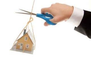 Как снять обременение с квартиры после погашения ипотеки: перечень документов для росреестра, мфц