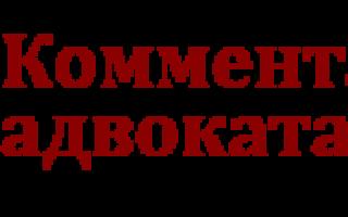 Постановление Пленума Верховного Суда РФ о взыскании алиментов: цель и содержание документа