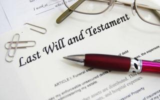 Признание завещания недействительным: основания, последствия и образец искового заявления