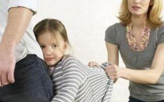 Если ребенок не хочет встречаться с отцом после развода