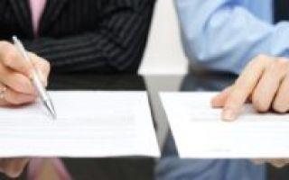 Консенсуальный договор дарения — обещание передачи имущества в будущем, его отличия от реального