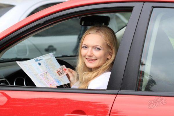 Замена документов при смене фамилии на машину: надо ли менять ПТС, ОСАГО после замужества?