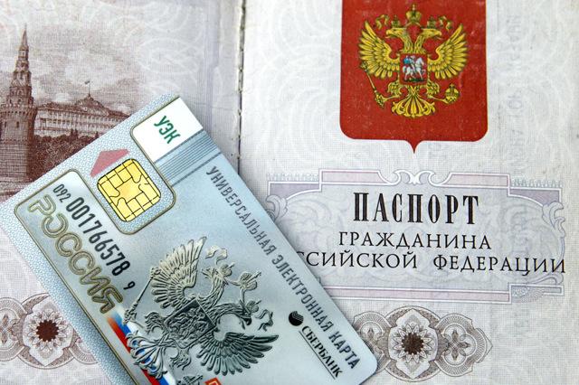 Замена паспорта при смене фамилии после замужества: какие документы необходимы, уплата госпошлины