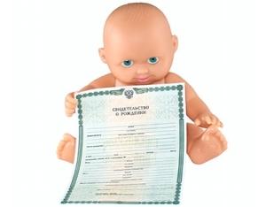 Установление отцовства в судебном порядке и в органах ЗАГС: основания, процедура, документы