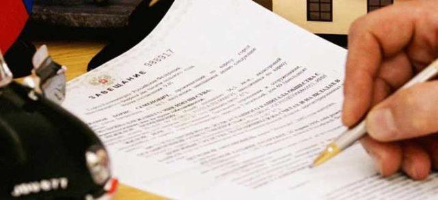 Право на наследство после смерти родителей и других родственников: документы, процесс оформления