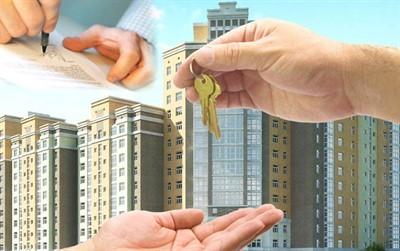 Как оформить дарение квартиры близкому родственнику через МФЦ, можно ли подарить долю жилья?
