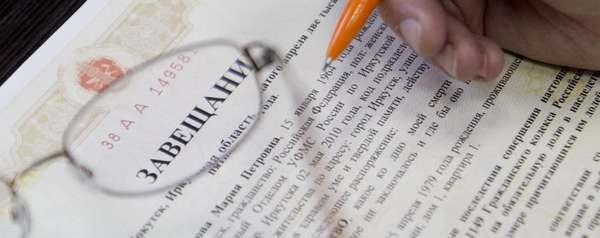 Если наследник не вступил в наследство в течение 6 месяцев, кому перейдет собственность?