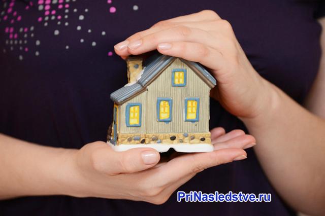 Сколько стоит переоформить дом и землю, какие для этого нужны документы?