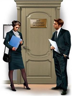 Как подать на развод и оформить заявление, куда обратиться и с чего начать?
