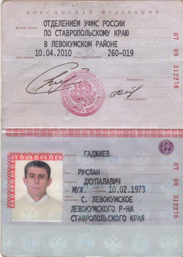 Как вернуть девичью фамилию после развода, какие документы нужны, как поменять паспорт?