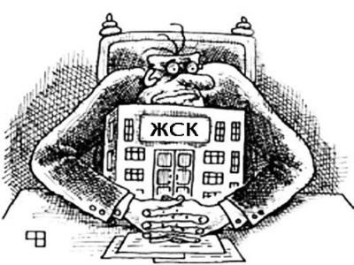 Кооперативная квартира: нужно ли приватизировать и как оформить в собственность