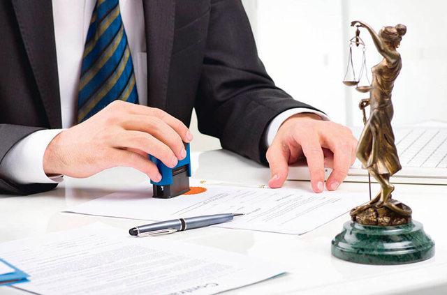 Договор передачи имущества в безвозмездное пользование: образец документа