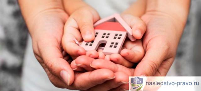 Отказ от наследства несовершеннолетнего наследника: может ли ребенок не принять и разрешит ли опека?