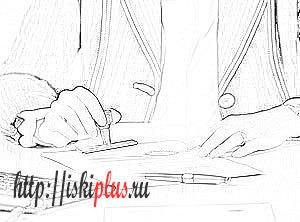 Регистрация свидетельства о праве на наследство в росреестре цена