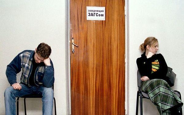 Развод через ЗАГС: что нужно для официального оформления расторжения брака