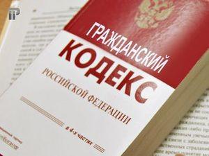 Оформление наследства: порядок принятия наследственных прав, необходимые документы