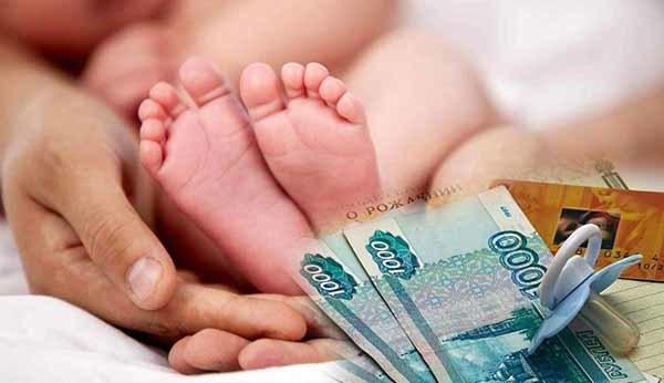 Облагается ли НДФЛ пособие по беременности и родам, платятся ли с него страховые взносы?