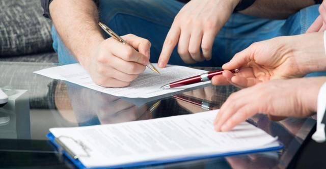 Договор дарения с обременением: особенности, порядок оформления и образец