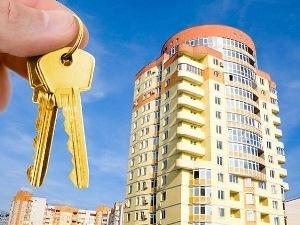 Когда можно продать квартиру после покупки, сколько должно пройти лет, чтобы не платить налог?