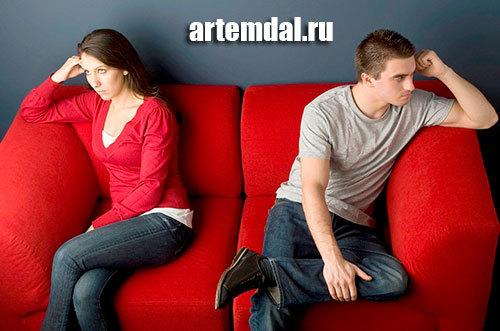 Этика и психология семейной жизни: советы психолога, как наладить отношения с мужем или женой