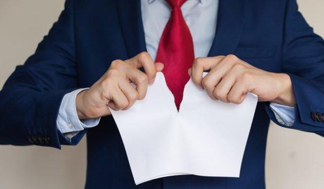 Заявление о расторжении договора страхования жизни по кредиту (образец)