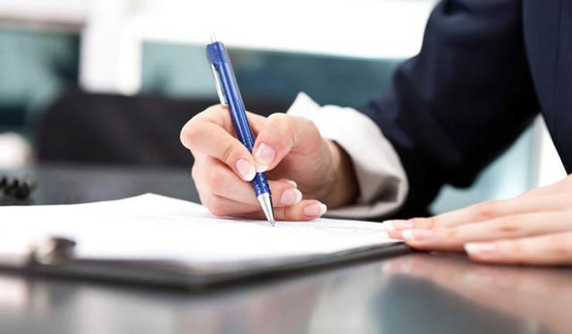 Образец приказа о смене фамилии в связи с заключением брака (после замужества) сотрудника на работе