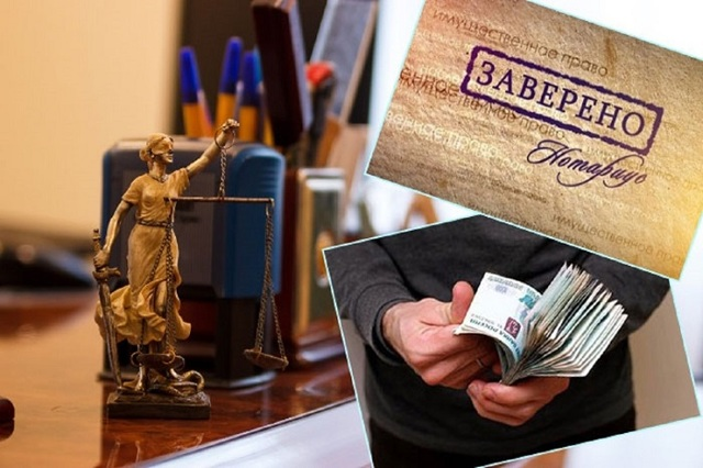 Куда жаловаться на нотариуса: образец жалобы в нотариальную палату и прокуратуру