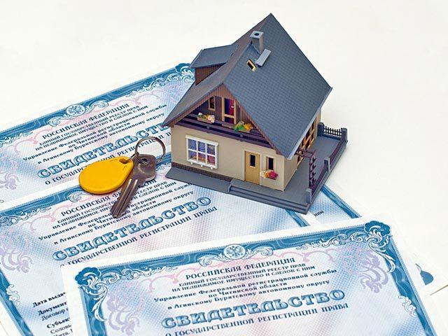 Как оформить дом в собственность, построенный на своей земле: с чего начать, какие нужны документы?