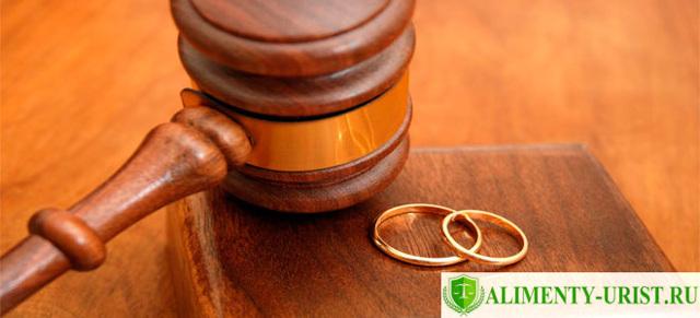 Как платить алименты на ребенка: в каких случаях, как правильно официально оформить?