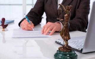 Должен ли нотариус разыскивать наследников и сообщать им о завещании?