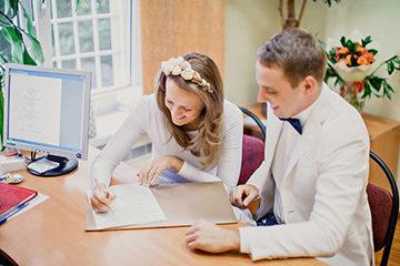 Как подать заявление в ЗАГС на регистрацию брака в МФЦ: что для этого нужно?