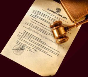 Наследники второй очереди по закону: кто к ним относится, могут ли они претендовать на наследство?