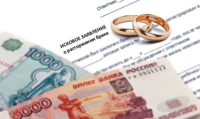 Исковое заявление о расторжении брака и взыскании алиментов: образец, документы, как подать иск?