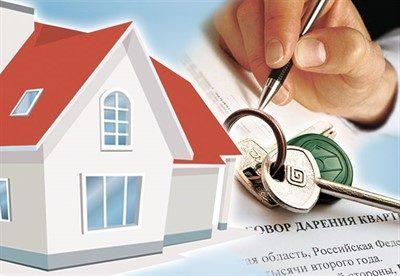 Какие документы нужны для оформления дарственной на квартиру и каков порядок действий?